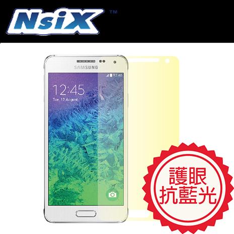 Nsix 抗藍光BLB護眼保護貼 Samsung Galaxy Alpha