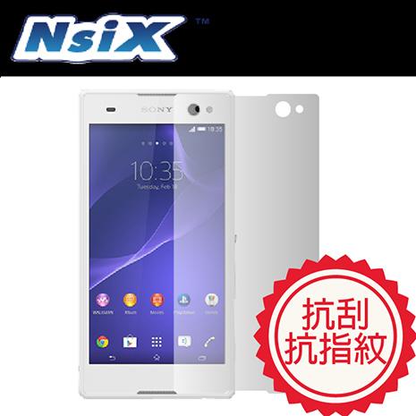 Nsix 晶亮抗刮易潔保護貼 Sony Xperia C3
