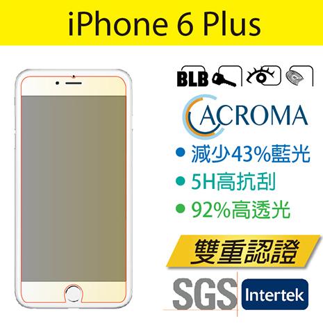 Acroma 濾藍光5H抗刮保護貼 iPhone 6 Plus 5.5吋
