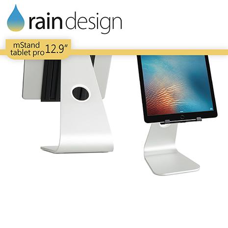 Rain Design mStand tablet pro 蘋板架12.9吋-銀色