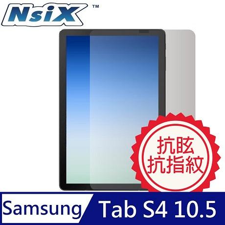 Nsix 微霧面抗眩易潔保護貼 2018 Galaxy Tab S4 10.5