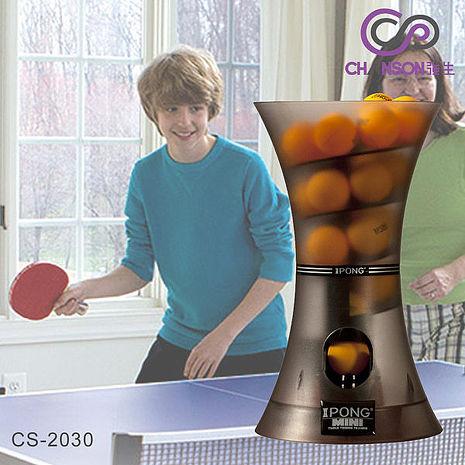 強生Mini 桌球發球機-(CS-2030)