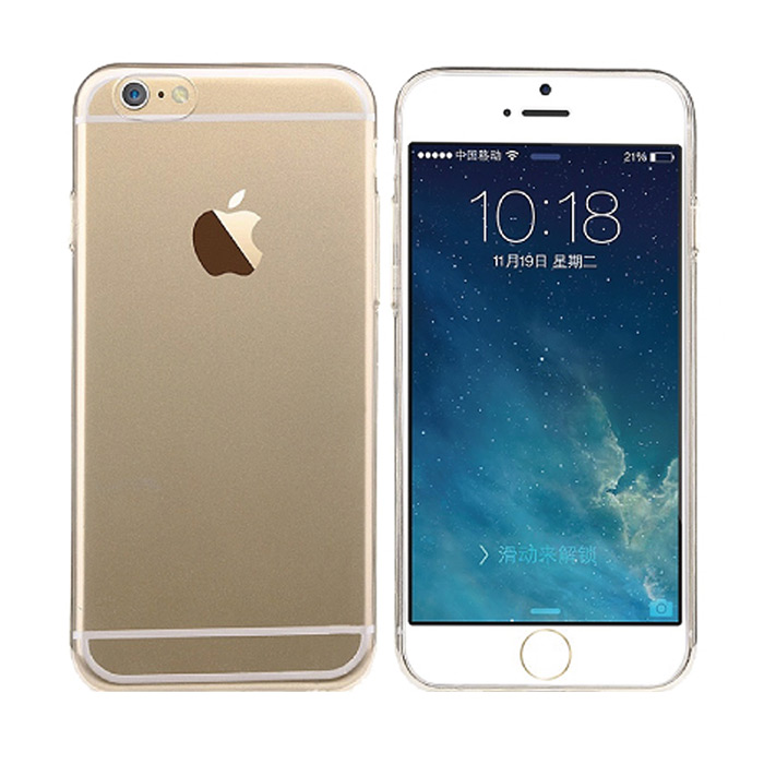 iPhone6 (4.7吋) 0.5MM 極薄超輕量透明水晶保護殼(贈保護貼)