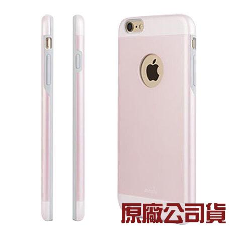 {原廠公司貨}moshi iGlaze iPhone 6/6S 4.7吋 超薄時尚保護背殼(粉)