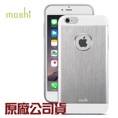 {原廠公司貨}Moshi iGlaze Armour iPhone 6/6S Plus 超薄鋁製保護背殼暗銀色