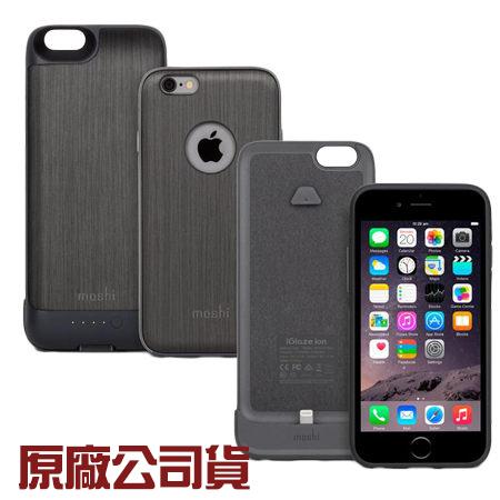 {原廠公司貨}Moshi iGlaze ion iPhone 6/6S 可拆式電池殼(贈抗藍光鋼化貼)