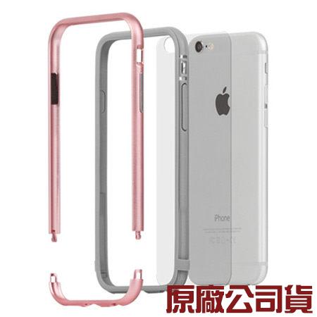 {原廠公司貨}Moshi iGlaze Luxe iPhone 6/6S 雙料金屬邊框鈦灰