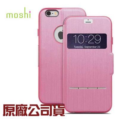 {原廠公司貨}Moshi iPhone 6/6S (4.7吋)極簡風格的感應式極簡保護套米白