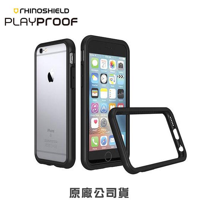 {原廠公司貨}犀牛盾邊框殼(2.0)iPhone 6(S) Plus 5.5吋