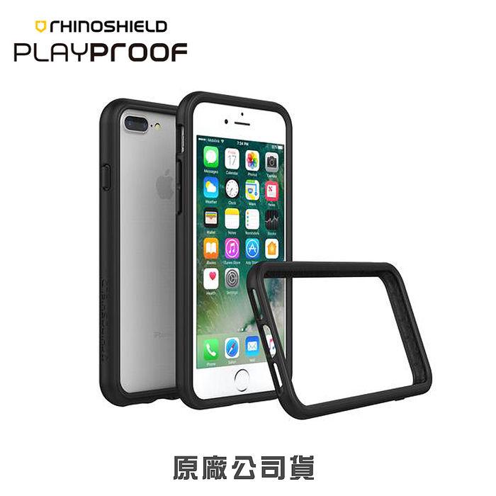 {原廠公司貨}犀牛盾邊框殼 (2.0) - iPhone 7 Plus