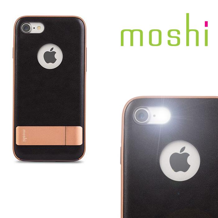 {原廠公司貨}MOSHI Kameleon for iPhone 7 可立式雅緻保護背殼(帝國黑)