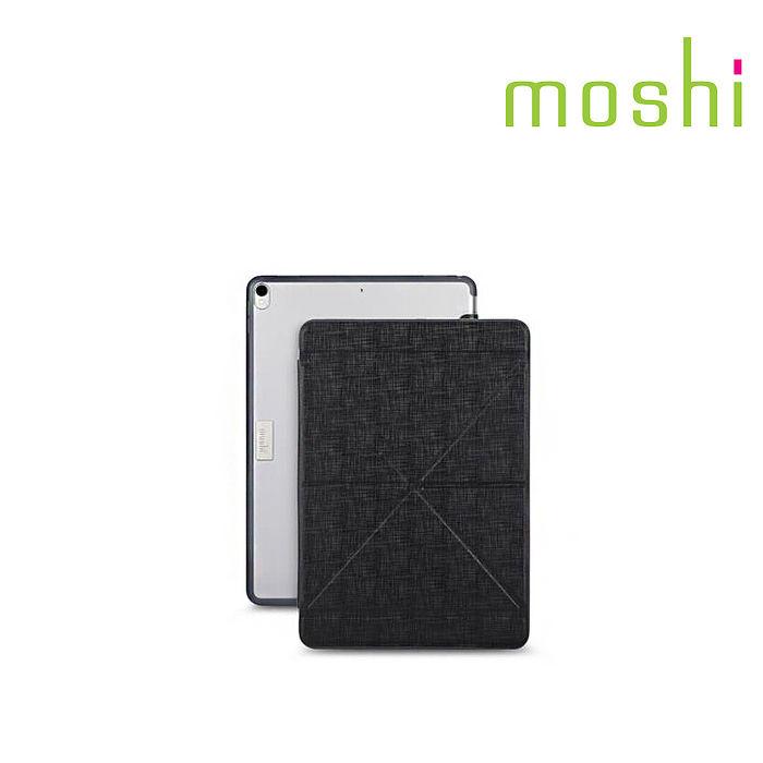 {原廠公司貨}Moshi iPad Pro 10.5吋 VersaCover平板電腦多角度保護套櫻花粉