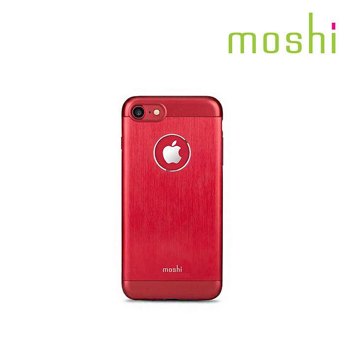 {原廠公司貨}Moshi iPhone 7 Armour 超薄鋁製保護外殼(焰紅)