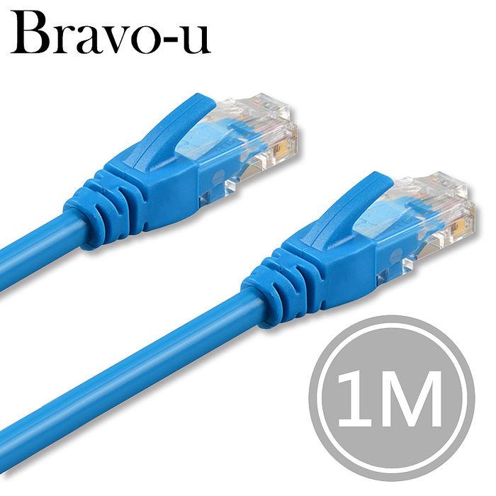 Bravo-u Cat 6 超高速網路傳輸線(1M)
