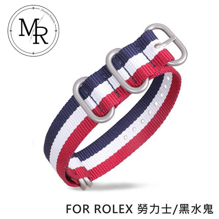 MR 20mm ROLEX 勞力士/黑水鬼 尼龍/三環錶帶