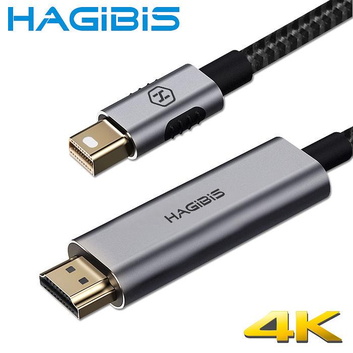 HAGiBiS海備思 MiniDisplayPort to HDMI高畫質4K影音轉接線 1.8M