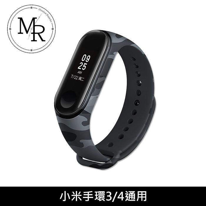 MR 小米手環3/4通用運動矽膠替換錶帶