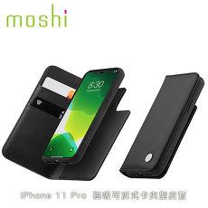 Moshi Overture iPhone 11 Pro Max 磁吸可拆式卡夾型皮套