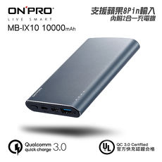 ONPRO MB-IX10 Type-C+Lightning 10000mAh超輕薄急速行動電源