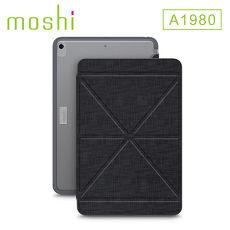 Moshi VersaCover iPad Pro 11吋 多角度前後保護套-A1980