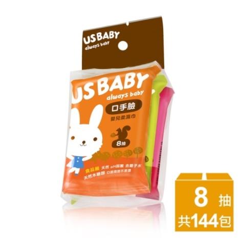 優生嬰幼兒口手臉濕巾隨身包8抽3入/組 48組