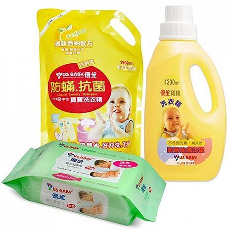 【年終掃除好幫手】優生寶寶防蹣抗菌洗衣組-特賣