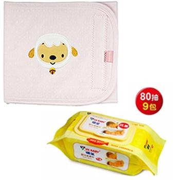 【預購】【優生】超厚型嬰兒柔濕巾80抽9包+綿羊素色小肚圍(粉)