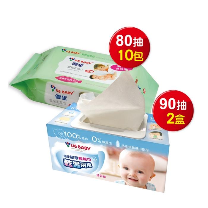 優生超厚乾濕兩用純棉巾90抽2包+清爽型濕巾80抽10包-特賣