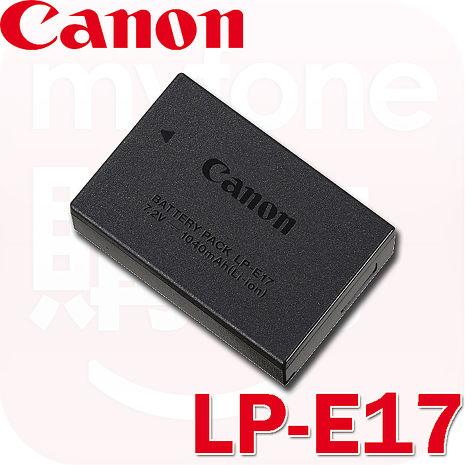 Canon LP-E17 原廠鋰電池(裸裝)(適用EOS M3,760D,750D等)