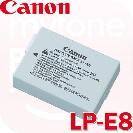 Canon LP-E8 原廠鋰電池(裸裝)(適用EOS 700D 650D 600D 550D等相機)