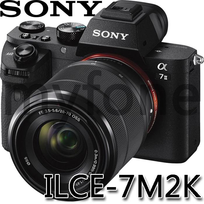 SONY a7 IIK / A7M2K 單鏡組(ILCE-7M2K)(公司貨)五軸影像穩定系統全片幅相機!