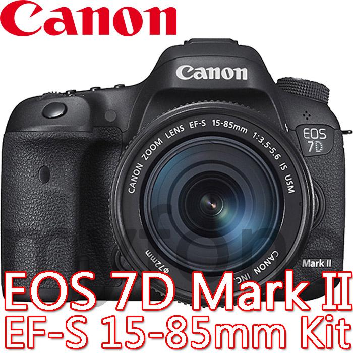 Canon EOS 7D Mark II 15-85 USM單鏡組(公司貨)65點對焦!贈LP-E6N專用電池!