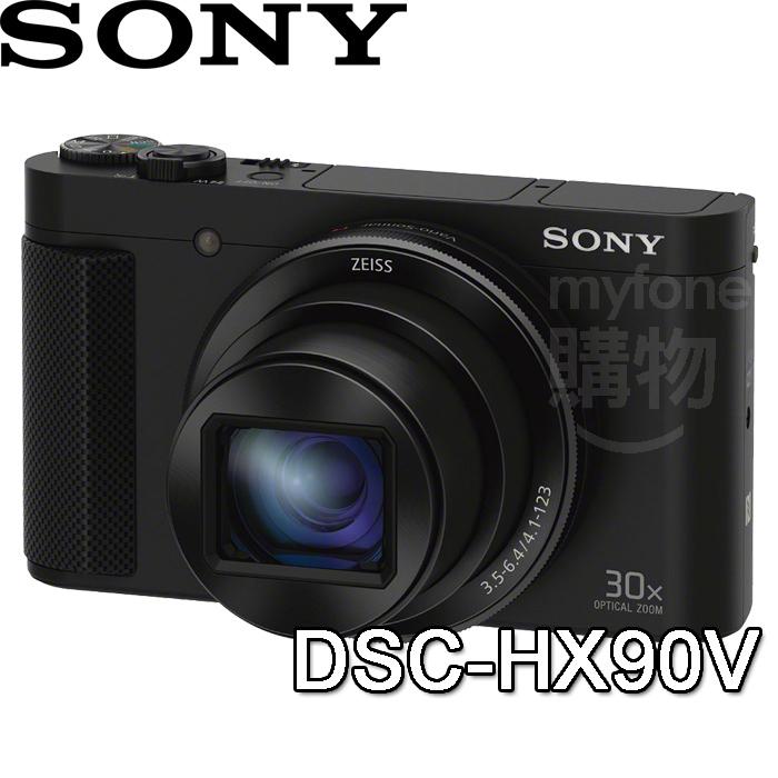 SONY DSC-HX90V數位相機(公司貨)蔡司30倍光學自拍!附專屬隨行包