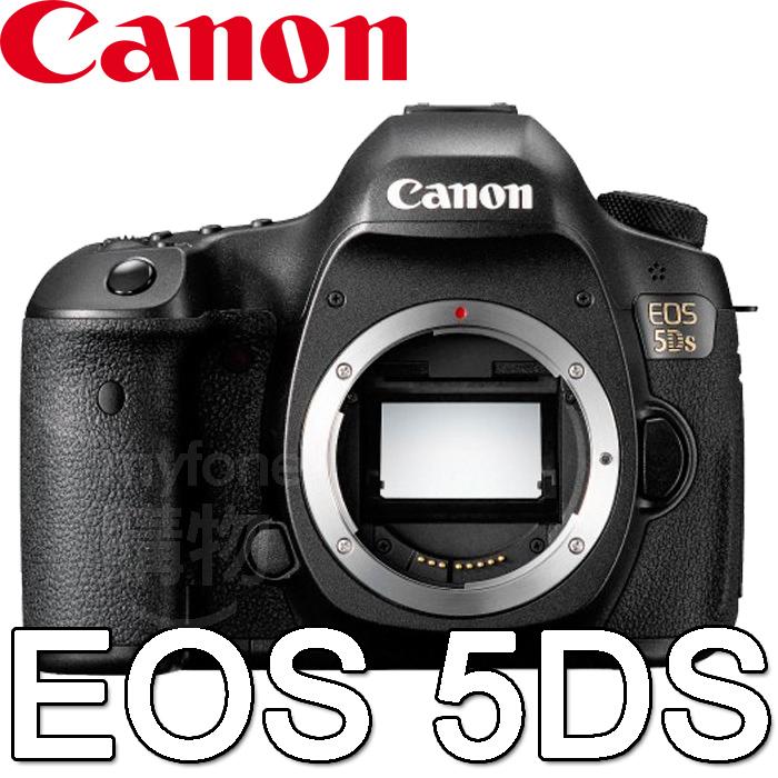 Canon EOS 5DS單機身(公司貨)贈LP-E6N原廠電池