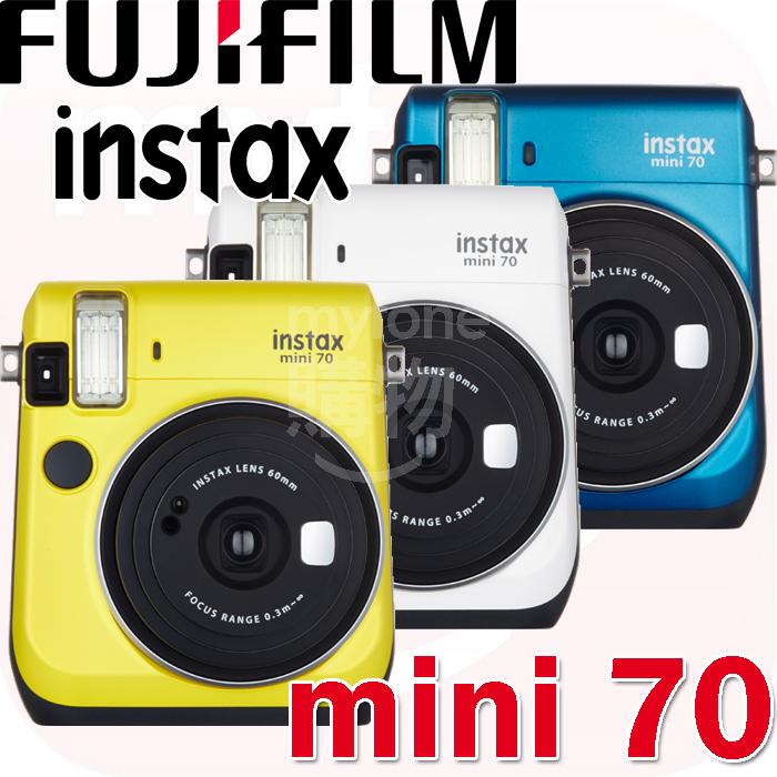 Fujifilm instax mini 70富士拍立得相機mini70(公司貨1年保固)贈底片50張+相本!白