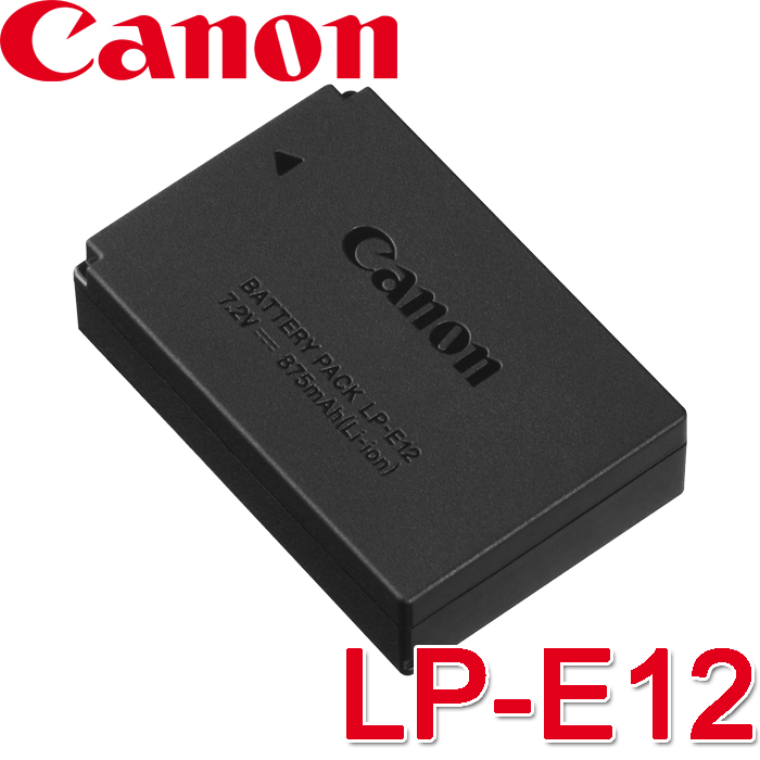 Canon LP-E12 原廠鋰電池(裸裝)(適用EOS M10 EOS M2等相機)