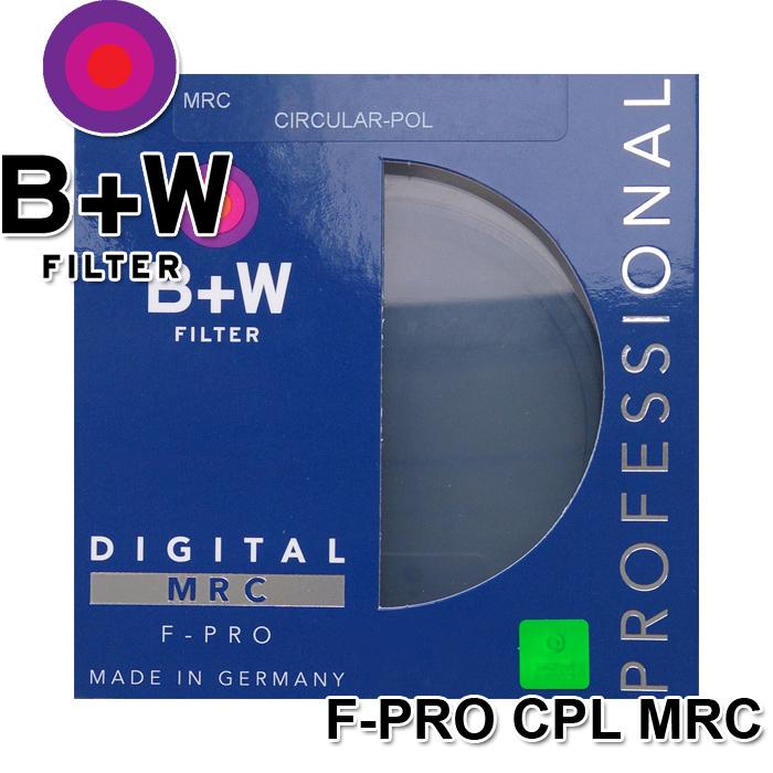 B+W F-Pro S03 CPL MRC 多層鍍鏌 環形偏光鏡 49mm(公司貨)【預購】