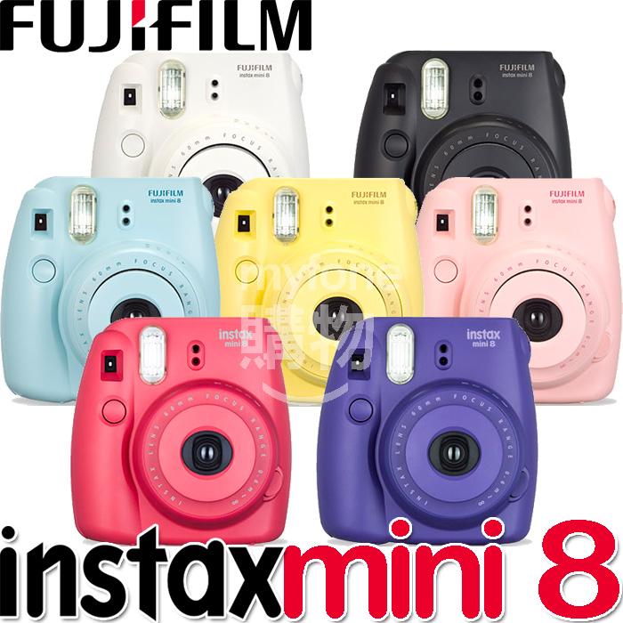 Fujifilm instax mini 8富士馬上看拍立得相機mini8(公司貨1年保固)贈底片30張相本水晶殼!白