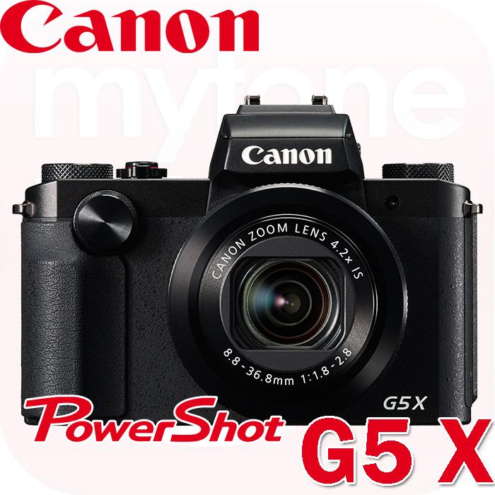 Canon G5 X 類單眼相機G5X(公司貨)贈64G+UV+防潮箱!