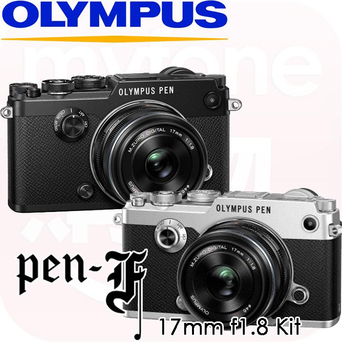 Olympus PEN-F +17mm F1.8 定焦鏡頭組(公司貨)銀