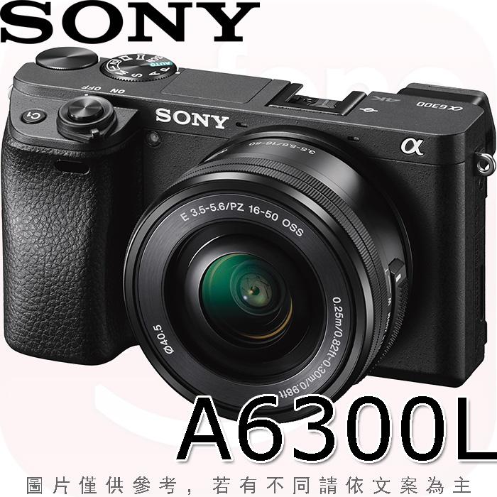 SONY a6300L變焦鏡組(ILCE-6300L)(公司貨)
