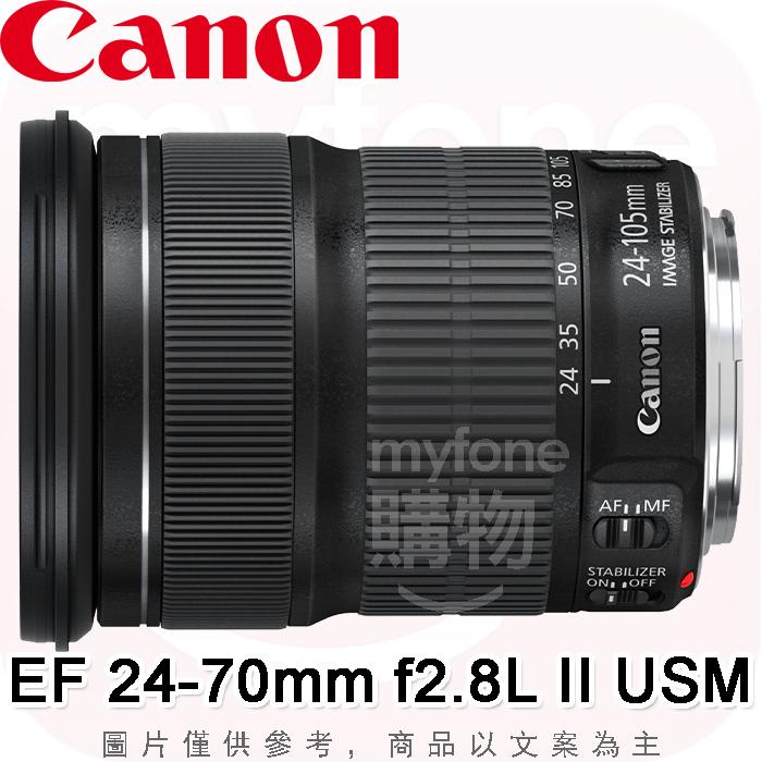 Canon EF 24-105mm f/3.5-5.6 IS STM全片幅標準變焦鏡頭(公司貨)贈B+W MRC UV