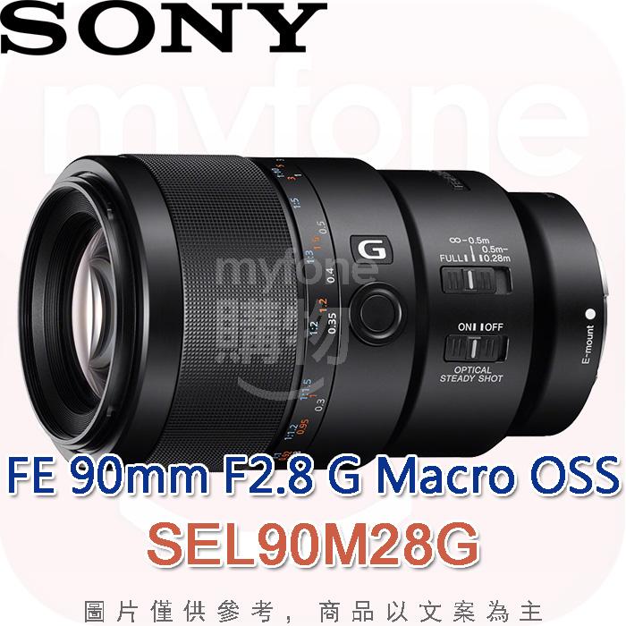 SONY SEL90M28G FE 90mm F2.8 G Macro OSS中型望遠微距鏡頭(公司貨)漂浮對焦技術!