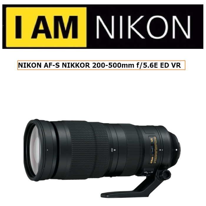 NIKON AF-S NIKKOR 200-500mm f/5.6E ED VR (公司貨)
