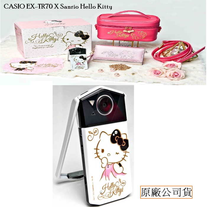 Casio EX TR-70 / TR70 HELLOKITTY 聯名限量版 自拍美顏機(公司貨)-相機.消費電子.汽機車-myfone購物
