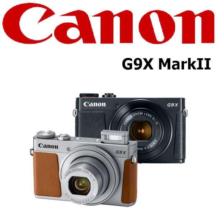 領券再折-Canon G9 X 類單眼相機G9XII /G9XM2 (公司貨)1吋大感光元件◎日本製◎!隨貨附贈:SD64G
