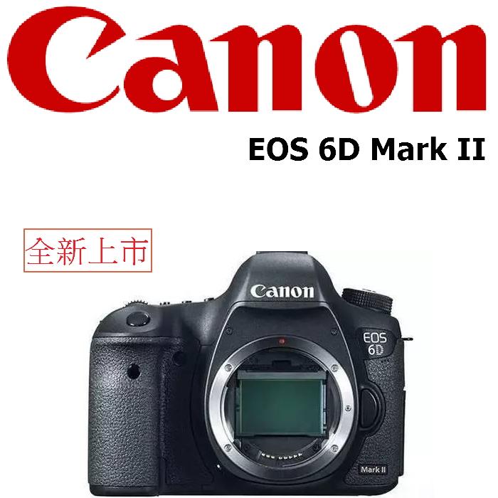 【Canon】EOS 6D2 / 6DII / 6D MARK II 單機身(公司貨)贈原電