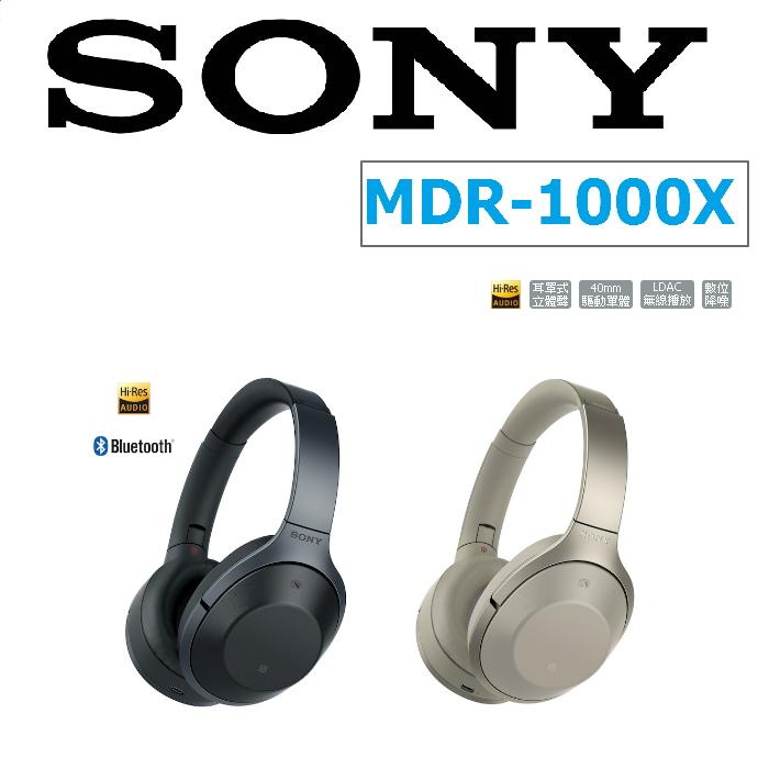 SONY MDR-1000X 藍牙降噪耳機 (公司貨)銀
