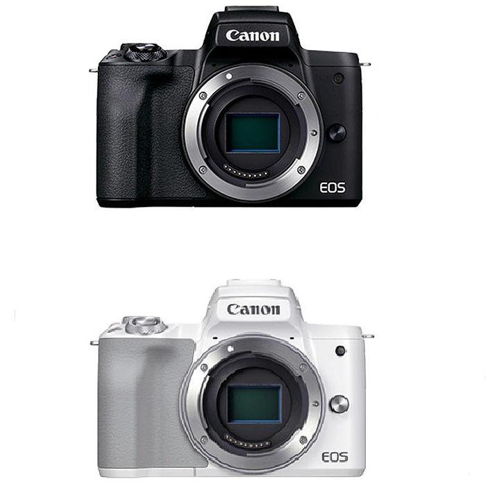 Canon EOS M50 Mark II (單機身) 公司貨