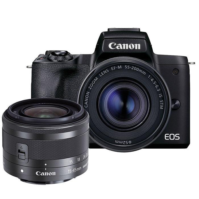 Canon EOS M50 MarkII+15-45mm+55-200 mmKit 雙鏡組 公司貨